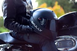 Защитный шлем — средство профилактики черепно-мозговых травм