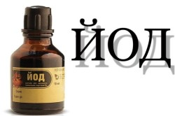 Отказ от использования йода при ожоге