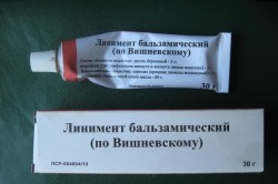 Мазь Вишневского при гнойных заболеваниях кожи