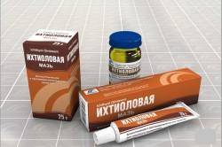 Ихтиоловая мазь при гнойных заболеваниях кожи