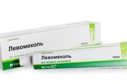 Левомеколь при гнойных заболеваниях кожи