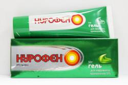 Нурофен-гель при растяжении руки