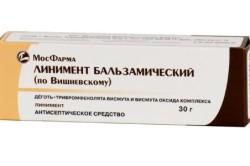 Мазь Вишневского при химических ожогах