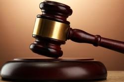 Решение о компенсации через суд